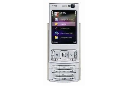 """N95 i """"tryb użytkowy"""" - w sam raz do wszystkich podstawowych funkcji telefonu /materiały prasowe"""