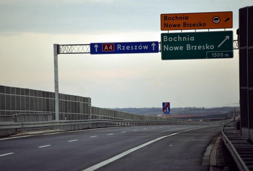 Na A4 pod Krakowem powstanie nowy węzeł /Marek Lasyk  /Reporter