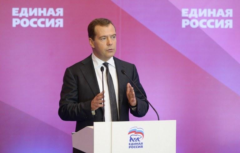 Na czele partii Jedna Rosja stoi Dmitrij Miedwiediew /AFP