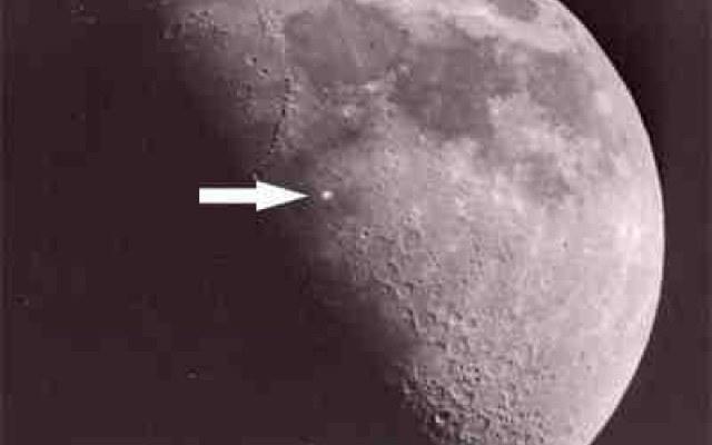 Na Księżycu dochodzi do niewyjaśnionych zjawisk optycznych /materiały prasowe
