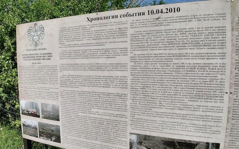 Na miejscu katastrofy tupolewa w Smoleńsku pojawiły się nowe tablice /RMF FM