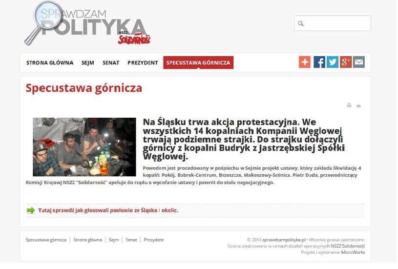 """Na stronie internetowej www.sprawdzampolityka.pl została uruchomiona zakładka """"Specustawa górnicza"""" /sprawdzampolityka.pl /"""