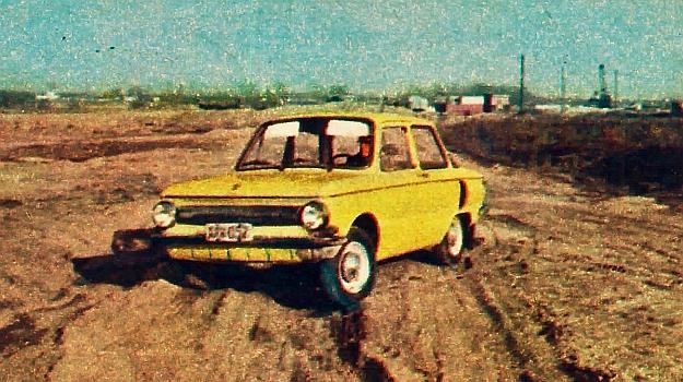"""Na takich """"drogach"""" Zaporożec zapewnia komfort jazdy znacznie wyższy niż jakikolwiek samochód osobowy produkowany w krajach RWPG. /Motor"""