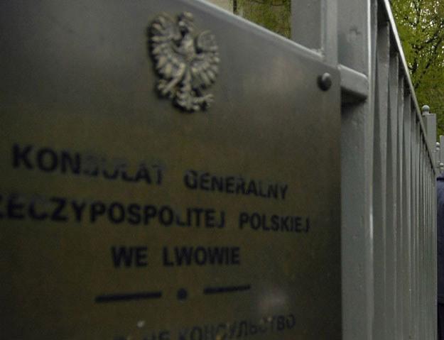 Na terytorium konsulatu RP we Lwowie doszło do eksplozji ładunku wybuchowego /East News