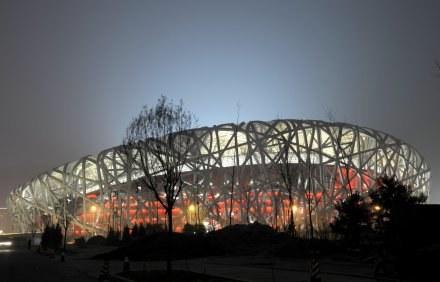 Na tym stadionie odbędzie się ceremonia rozpoczęcia i zakończenia igrzysk /AFP