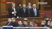 Na Ukrainie specjalna sesja Rady Najwyższej