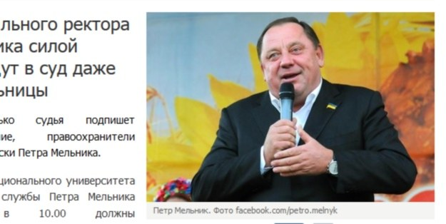 Na zdjęciu Petro Melnyk /www.segodnya.ua /INTERIA.PL