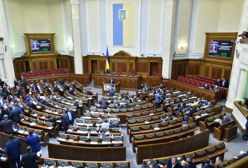 Na zdjęciu: Rada Najwyższa Ukrainy /AFP