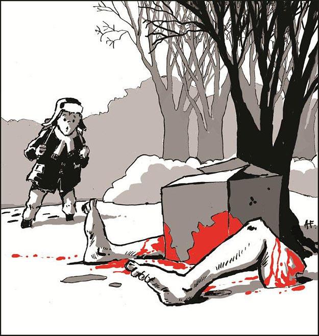 Na ziemi leżały odrąbane ludzkie nogi, a obok nich stał karton /rys. Andrzej Fonfara /Śledztwo
