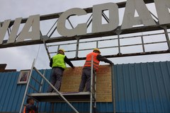 Nad bramą Stoczni Gdańskiej zawisły nowe tablice