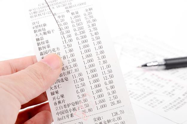 Nadchodzi kres zwykłych kas fiskalnych /©123RF/PICSEL