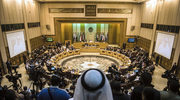 Nadzwyczajne spotkanie krajów Ligi Arabskiej
