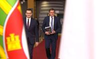Nadzwyczajny szczyt Rady Europejskiej