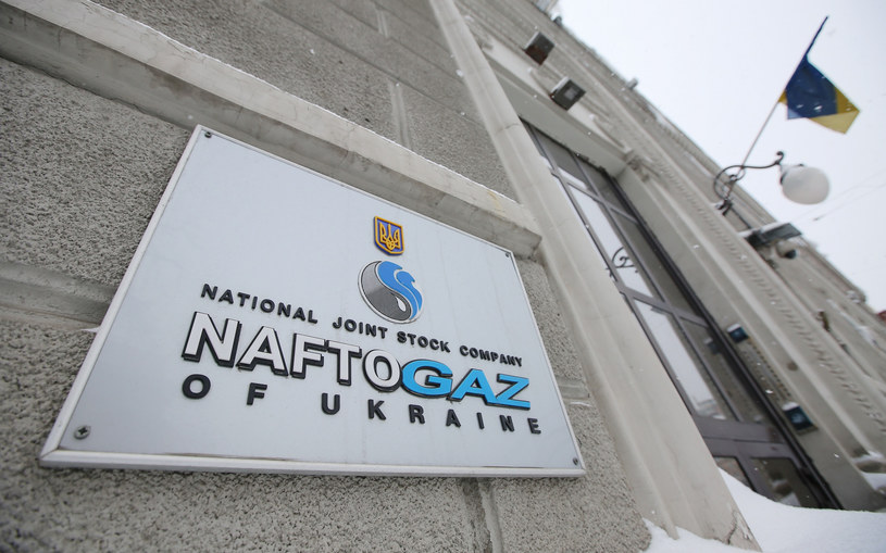 Naftogaz /Stringer/Sputnik /East News