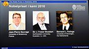 Nagrody Nobla z chemii przyznane
