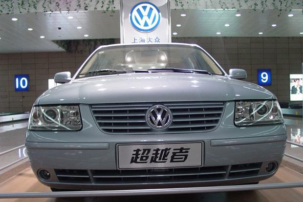 Najbardziej popularne auto w Chinach / volkswagen santana / kliknij /INTERIA.PL