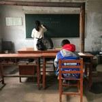 Najmniejsza szkoła świata
