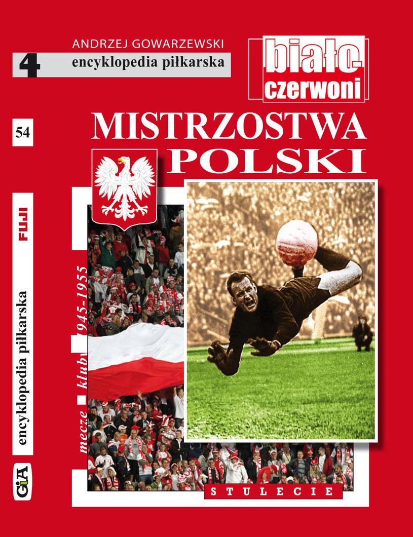 Najnowsza encyklopedia piłkarska Wydawnictwa GiA. /INTERIA.PL