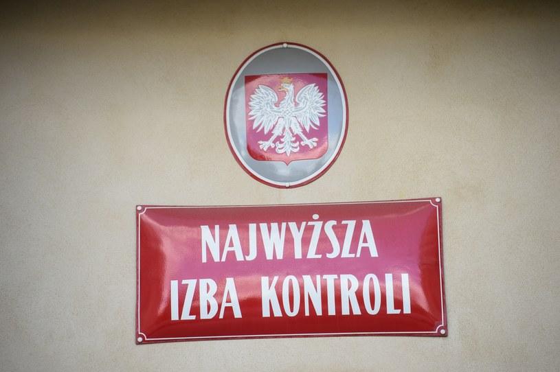 Najwyższa Izba Kontroli /Zbyszek Kaczmarek /Reporter