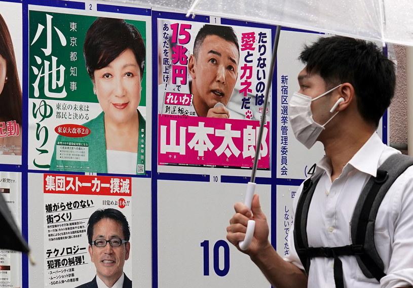 Najwyższy bilans zakażeń koronawirusem w Tokio: Ponad 220 nowych przypadków /KIMIMASA MAYAMA /PAP