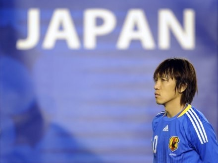 Nakamura dla Espanyolu jest ważniejszy niż Kaka i Cristiano Ronaldo /AFP