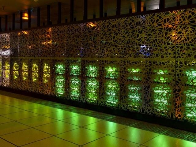 Należący do GENCI superkomputer Curie. Źródło: GENCI /materiały prasowe