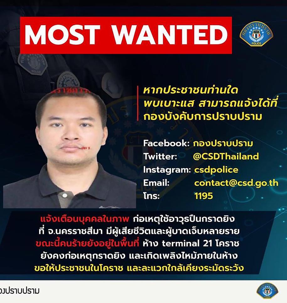 Napastnik, który strzelał w centrum handlowym /THAI ROYAL POLICE / HANDOUT /PAP/EPA