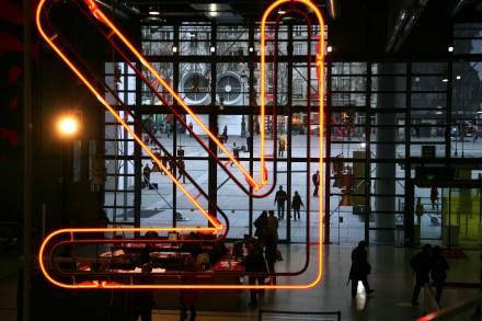 Narodowe Centrum Sztuki i Kultury im. Georges'a Pompidou świętuje okrągłą rocznicę /AFP