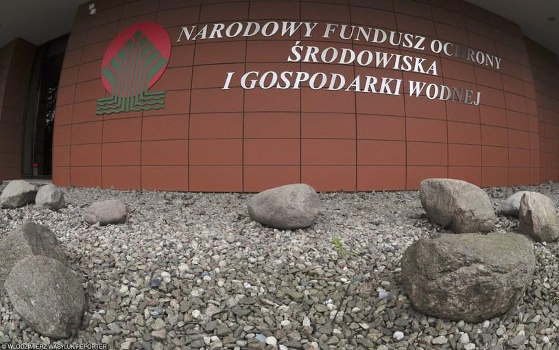 Narodowy Fundusz Ochrony Środowiska i Gospodarki Wodnej przygotowuje program, który ma poprawić efektywność energetyczną /Włodzimierz Wasyluk /Reporter