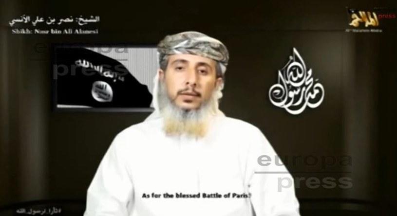 Nasr Ibn Ali al-Ansi /YouTube