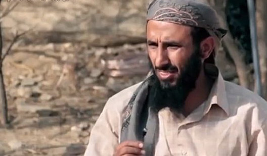 Nasser al-Wuhaiszi /YouTube