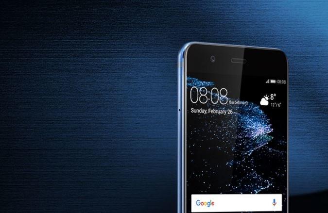 Następca Huaweia P10 to Huawei P20? /materiały prasowe
