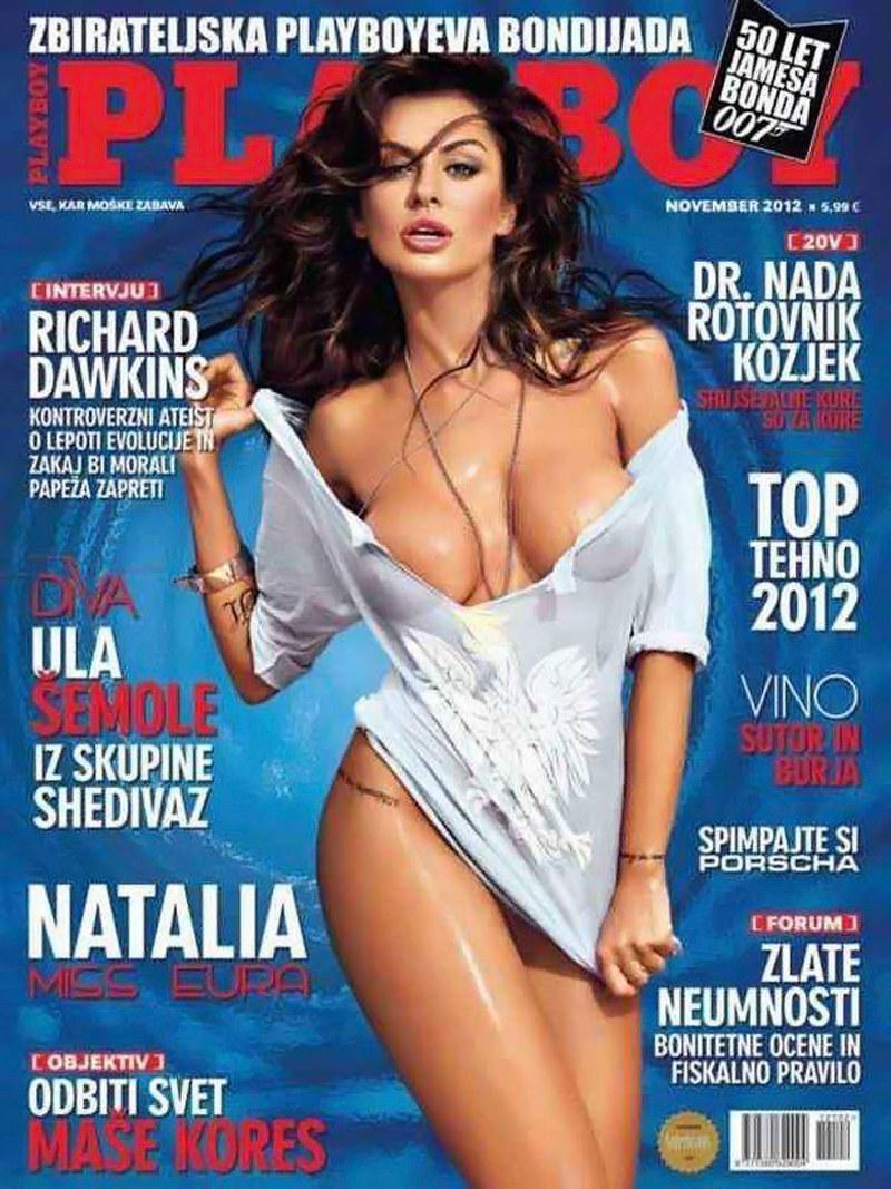 """Natalia Siwiec na okładce """"Playboya"""". /materiały promocyjne"""