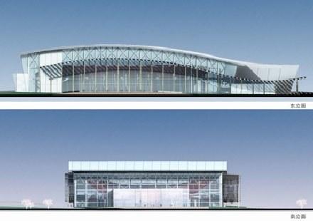 National Indoor Stadium /INTERIA.PL