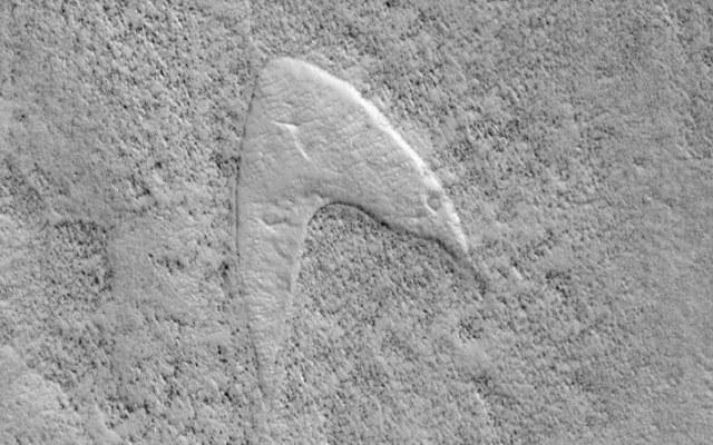 Naukowcy uważają, że to co widzimy to odcisk dawnych wydm w lawie /materiały prasowe