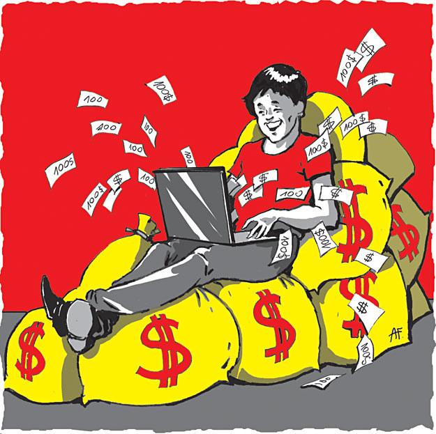 Nawet nie przypuszczacie, jak łatwo jest ukraść pieniądze... /rys. Andrzej Fonfara /Śledztwo