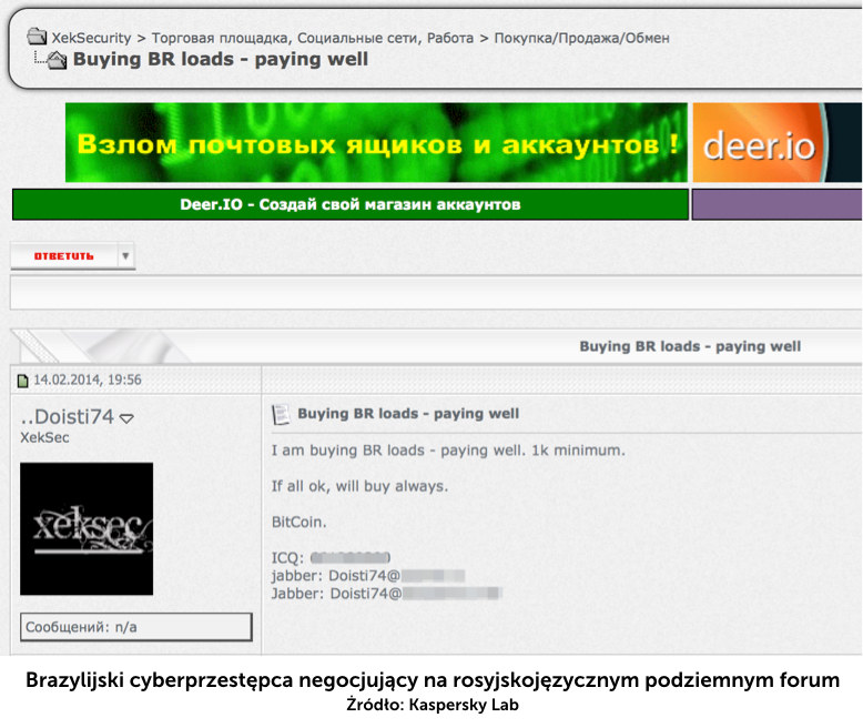 Negocjacje cyberprzestepców z Rosji i Brazylii na jednym z forów /materiały prasowe