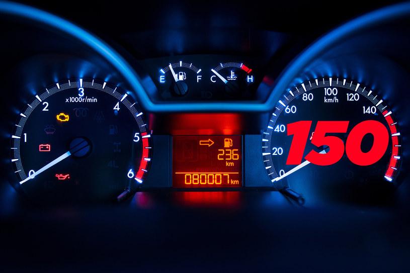 Nie pojedziemy szybciej niż 150 km/h? /