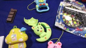 Niebezpieczne zabawki //RMF FM