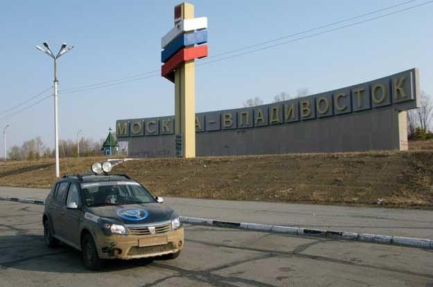 Niektóre rosyjskie drogi okazały się całkiem niezłe Fot. Vitoldas Milius /