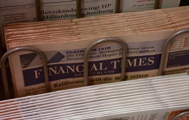 """Niemiecki dziennik """"Financial Times Deutschland"""" znika z rynku /AFP"""