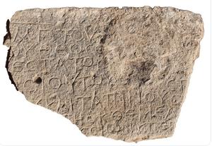 """Niezwykłe odkrycie w Izraelu sprzed 1,5 tys. lat. """"Chrystus narodzony z Maryi"""""""