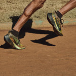 Nike Flyprint - innowacyjne buty dla sportowców z drukarki 3D