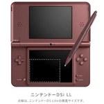 Nintendo Dual Screen 2 z czujnikiem ruchu?