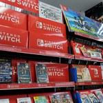 Nintendo Switch Pro jeszcze w tym tygodniu?