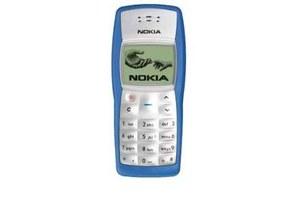 Nokia 1100 za 25 tys. euro