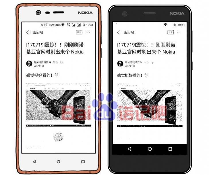 Nokia 3 (z prawej, ilustracja) i wizualizacja smartfonu Nokia 2 /materiały prasowe