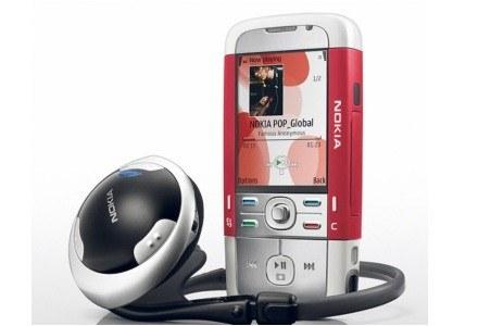 Nokia 5700 XpressMusic /materiały prasowe