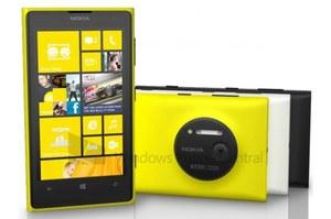 Nokia Lumia 1020 EOS - znamy specyfikację fotograficznego supersmartfona
