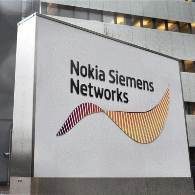 Nokia Siemens Networks zamierza zainwestować ponad 11 mln zł /AFP